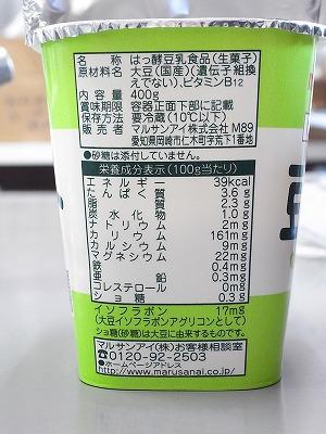 R0021535