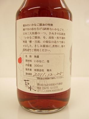 P9190031