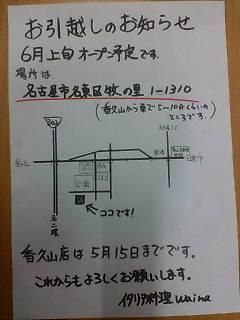 20110511142322_3