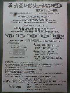 20110523131833_2