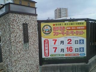 20110618102136