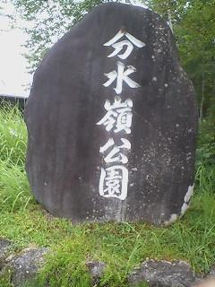 20110815101526