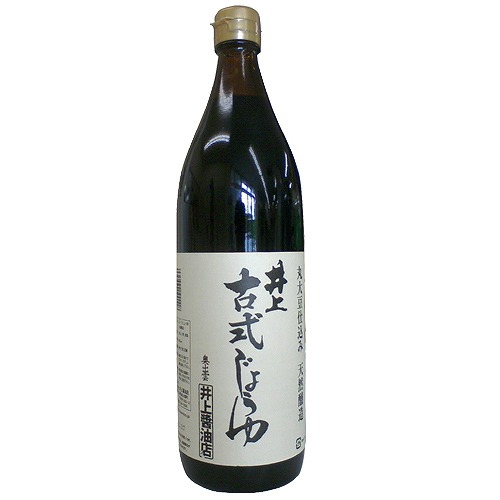 Inoue1