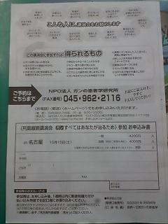 20110917132603