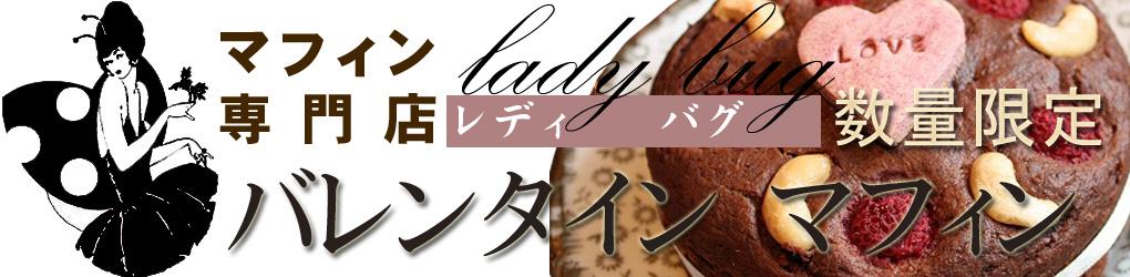 Ladyb