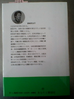 20120203121139