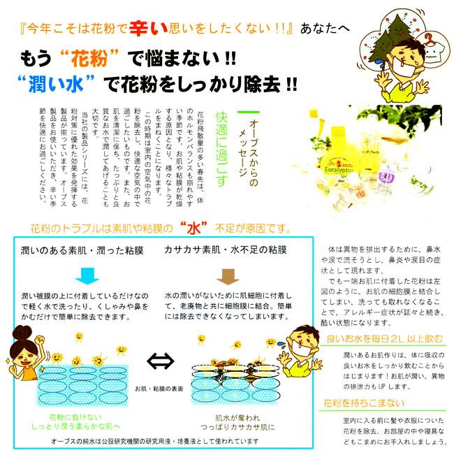Kafunweb11_4