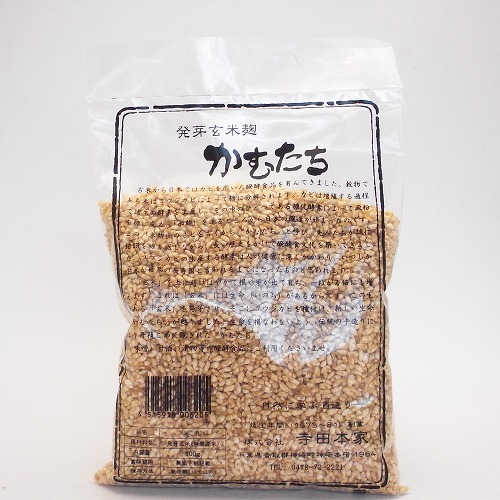 Lkamutachi1