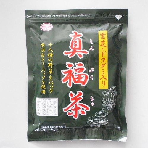 Lshinpuku1_2