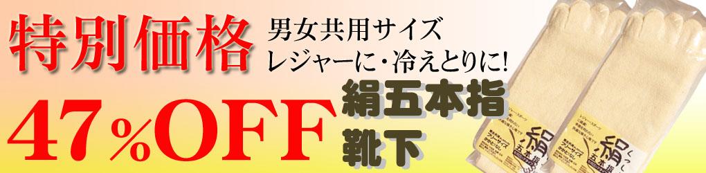 Keikou_tokka1