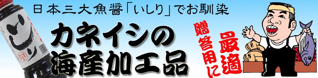 Kaneishi1