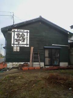 20121109102311
