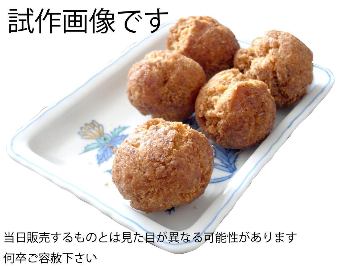 Mihonmoji