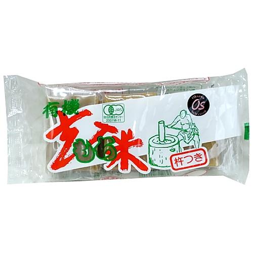 Genmaimochi
