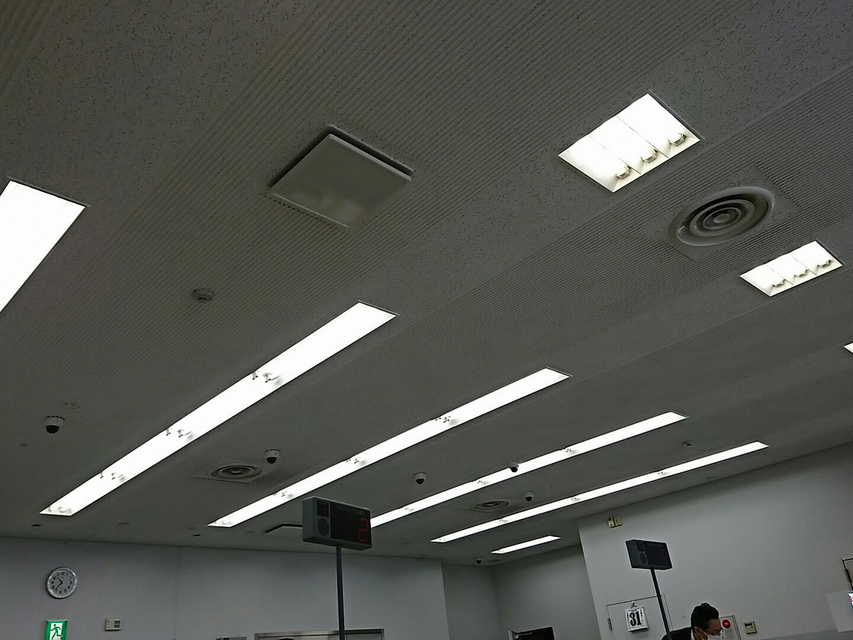 Img_20180131_103644