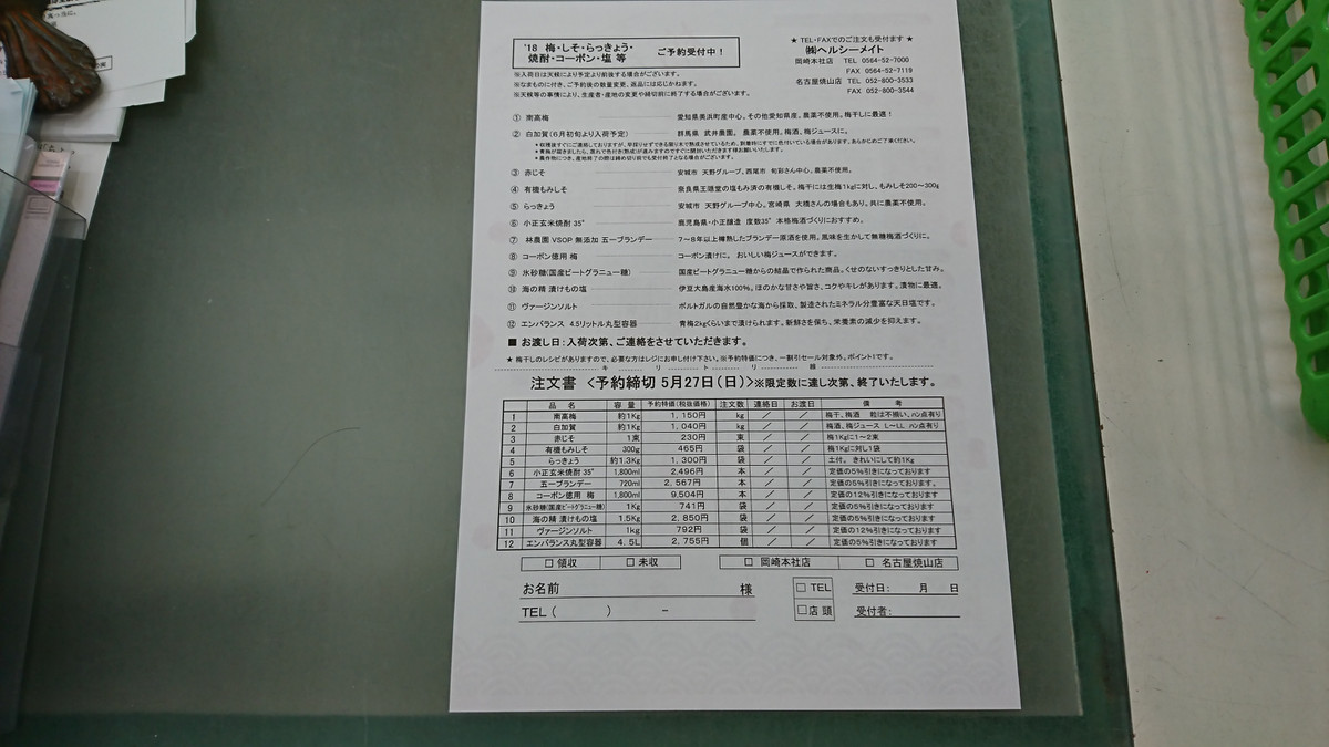 Dsc_2074